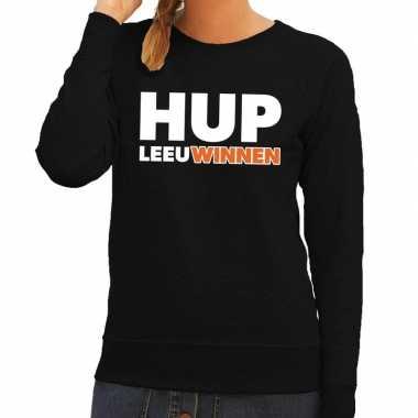 Nederland supporter trui hup leeuwinnen zwart dames