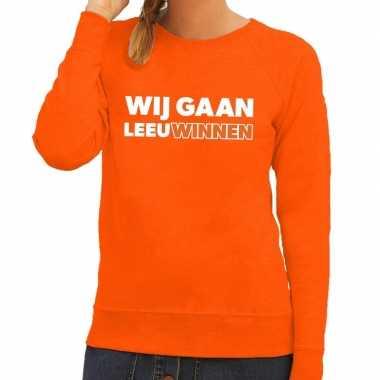 Nederland supporter trui wij gaan leeuwinnen oranje dames