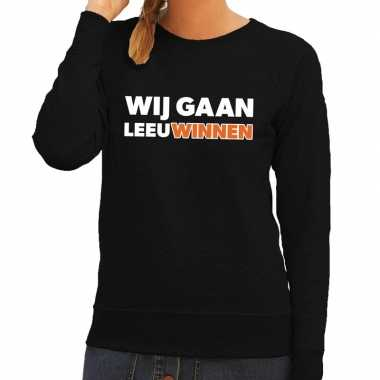 Nederland supporter trui wij gaan leeuwinnen zwart dames